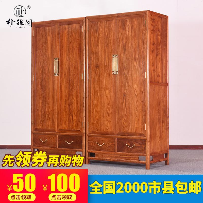 花梨木中式刺猬紫檀顶箱柜实木衣柜满18888元可用500元优惠券