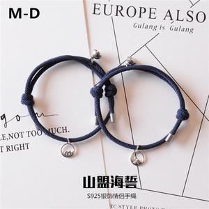 领2元券购买m-d潮牌银饰情侣一对手工编织手绳