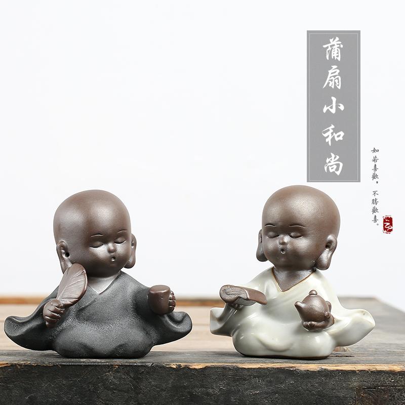 Глиняные изделия для чаепития Артикул 614404909144