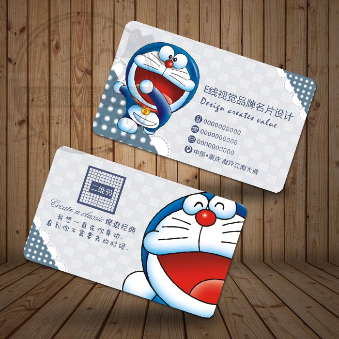 Doraemon corner small business card design and printing creative grocery store clothing accessories mother and child pet house