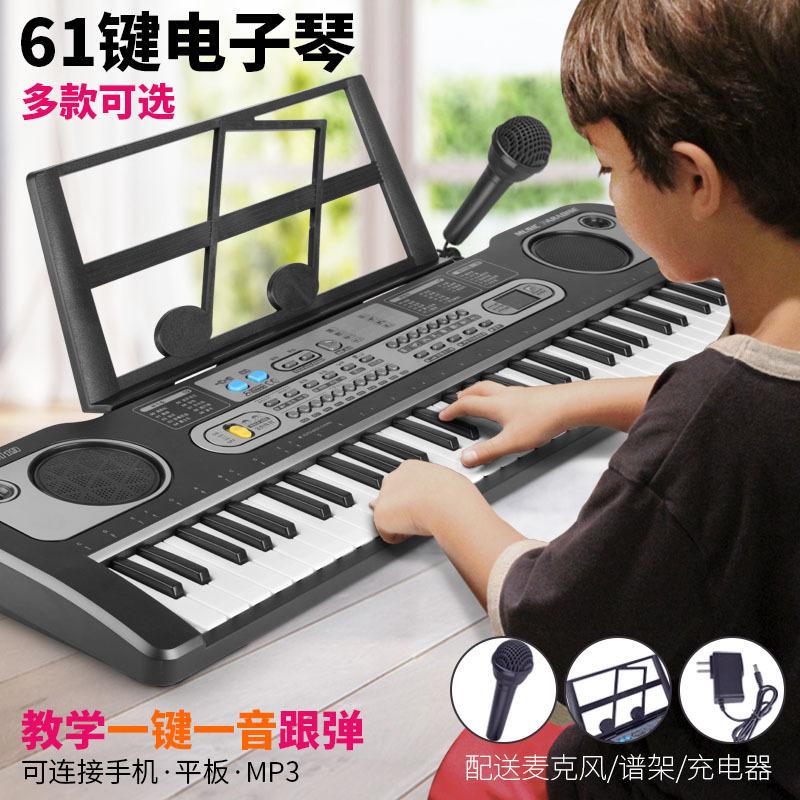正品保证多功能初学者儿童入门成年人电子琴