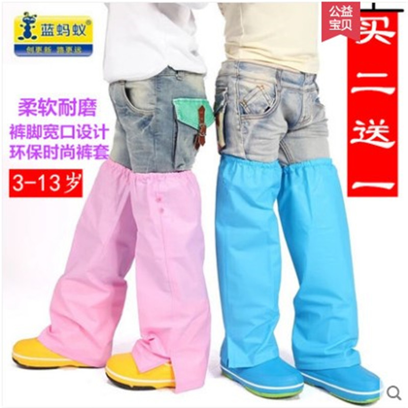 Blue ant student childrens waterproof pants cover rainproof pants sleeve mens and womens rainproof pants raincoat rainproof pants pants cover