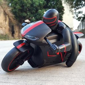 领5元券购买大号高速遥控摩托车遥控特技车漂移遥控车充电儿童玩具车赛车模