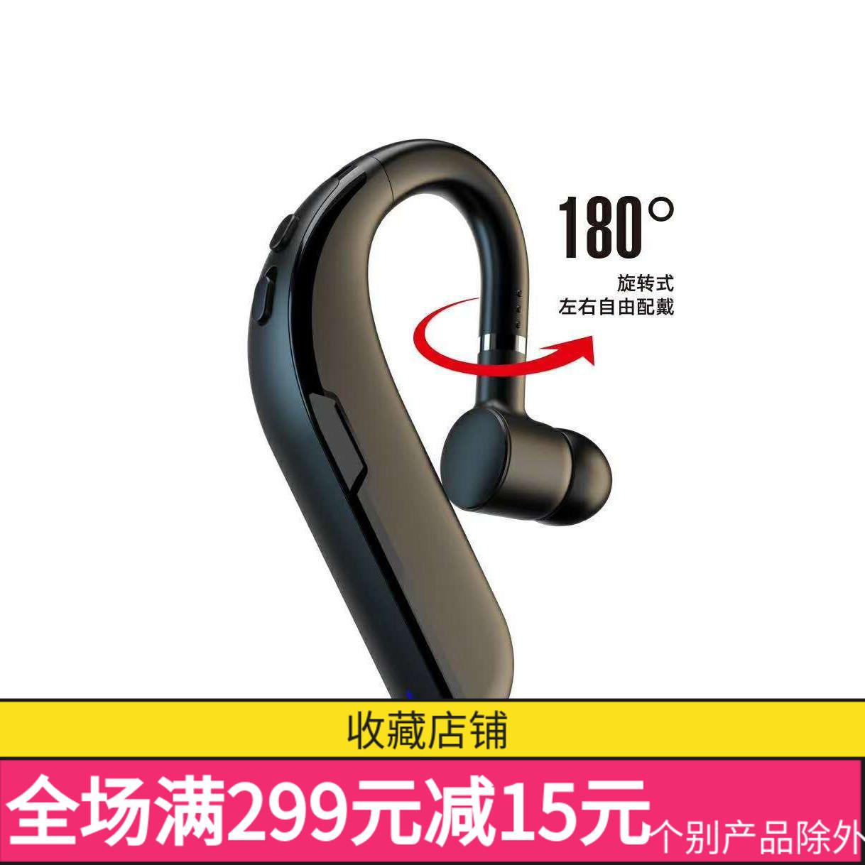 天803蓝牙耳机挂耳式超长待机手机商务篮牙开车专用通用男耳挂式