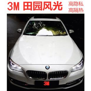 3M汽車玻璃貼膜全車田園風光前擋膜金屬防爆膜高隔熱膜長沙包施工