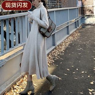 【现货闪发】FFAN泛泛 针织连衣裙女新款秋冬气质修身内搭裙