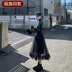 【现货闪发】FFAN泛泛 朋克网纱毛针织织裙女2019秋冬新款修身显