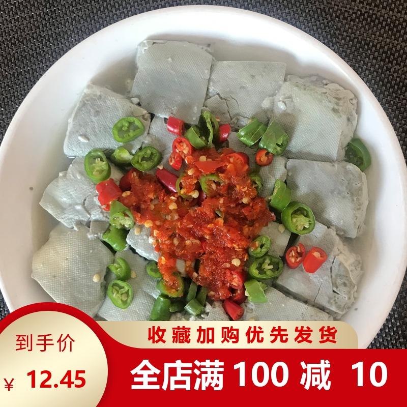 浙江特产永昌黄氏蒸炸炒三吃臭豆腐生胚半成品商用江浙沪顺丰包邮