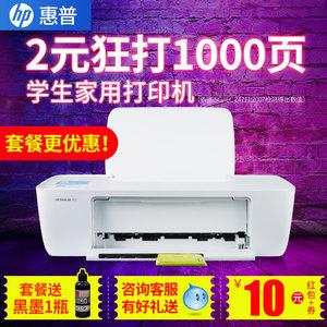 hp惠普1112彩色喷墨家用学生打印机