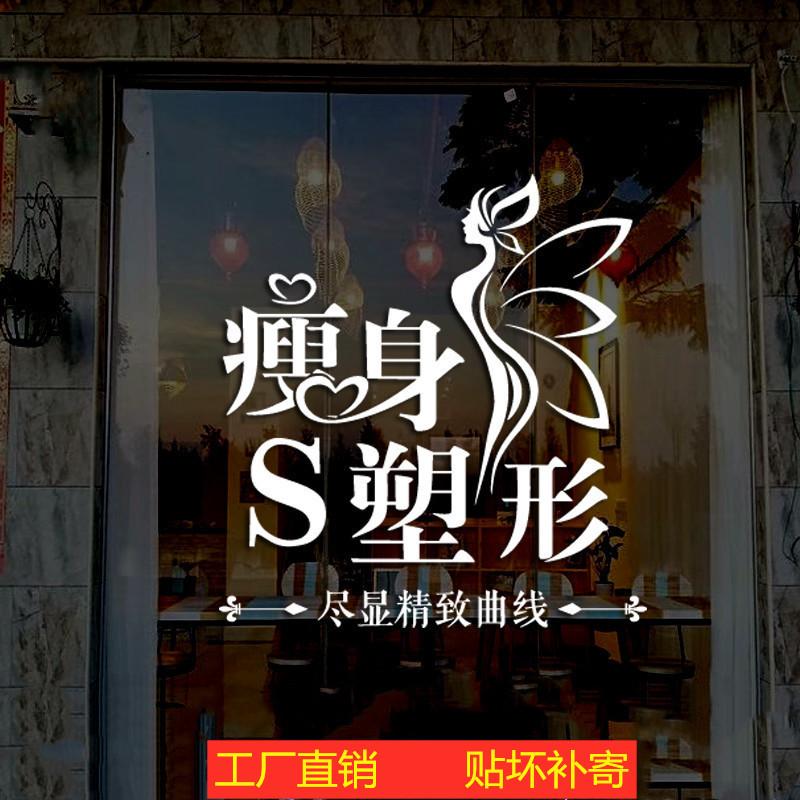 Плакаты / Постеры Артикул 614585549423
