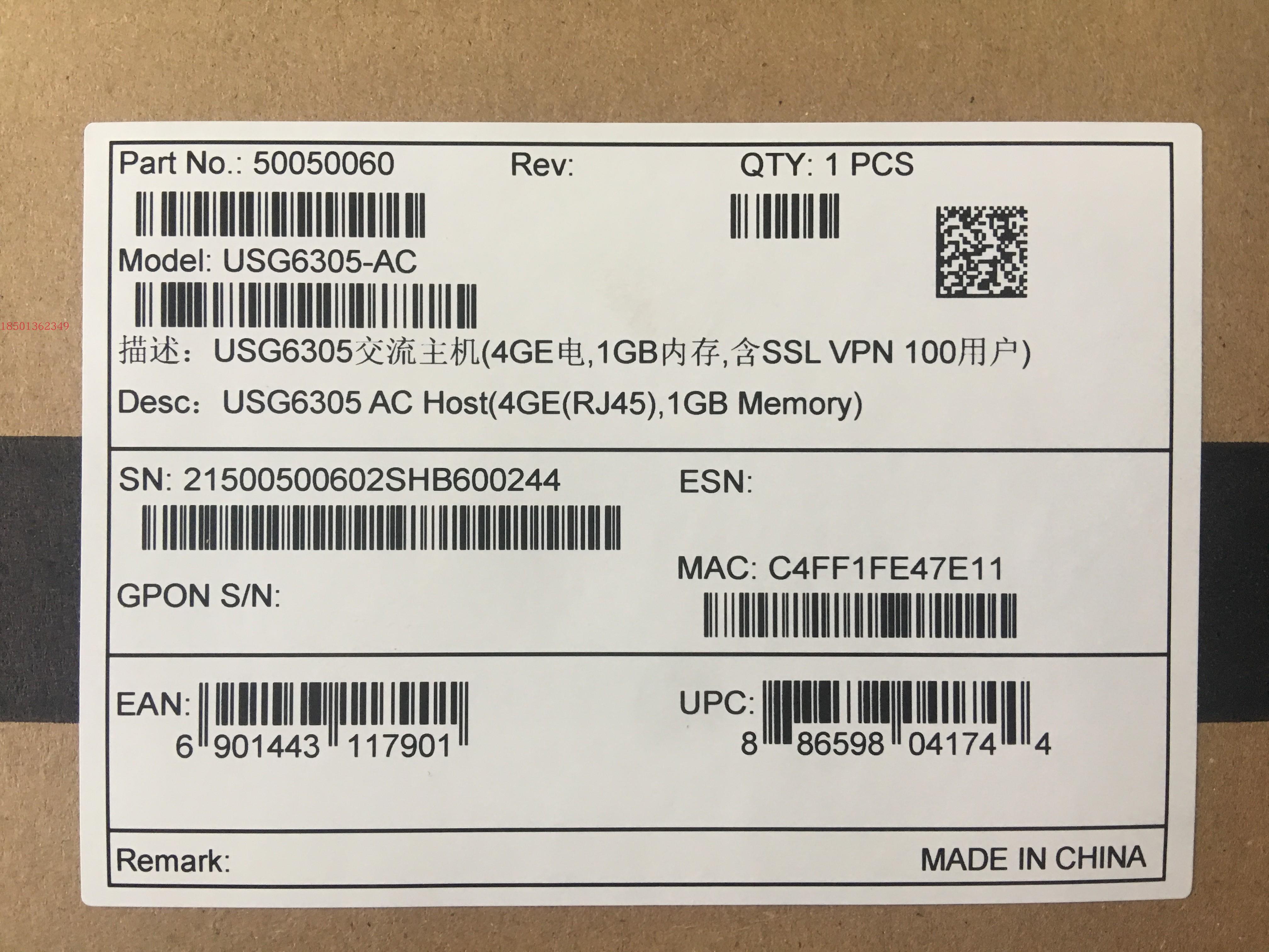 Huawei USG6305-AC несгораемый стена оригинал лицензированный общенациональная гарантия бизнес уровень 4г E тысяча триллион электричество рот
