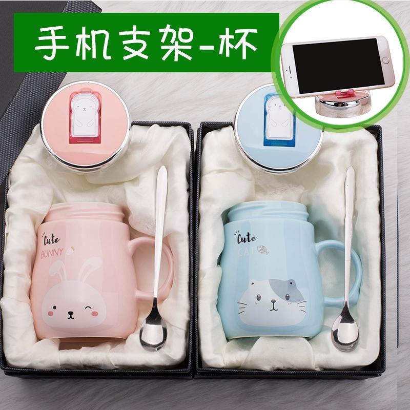 大容量馬克杯帶蓋勺創意個性杯子陶瓷帶手機支架牛奶咖啡情侶水杯