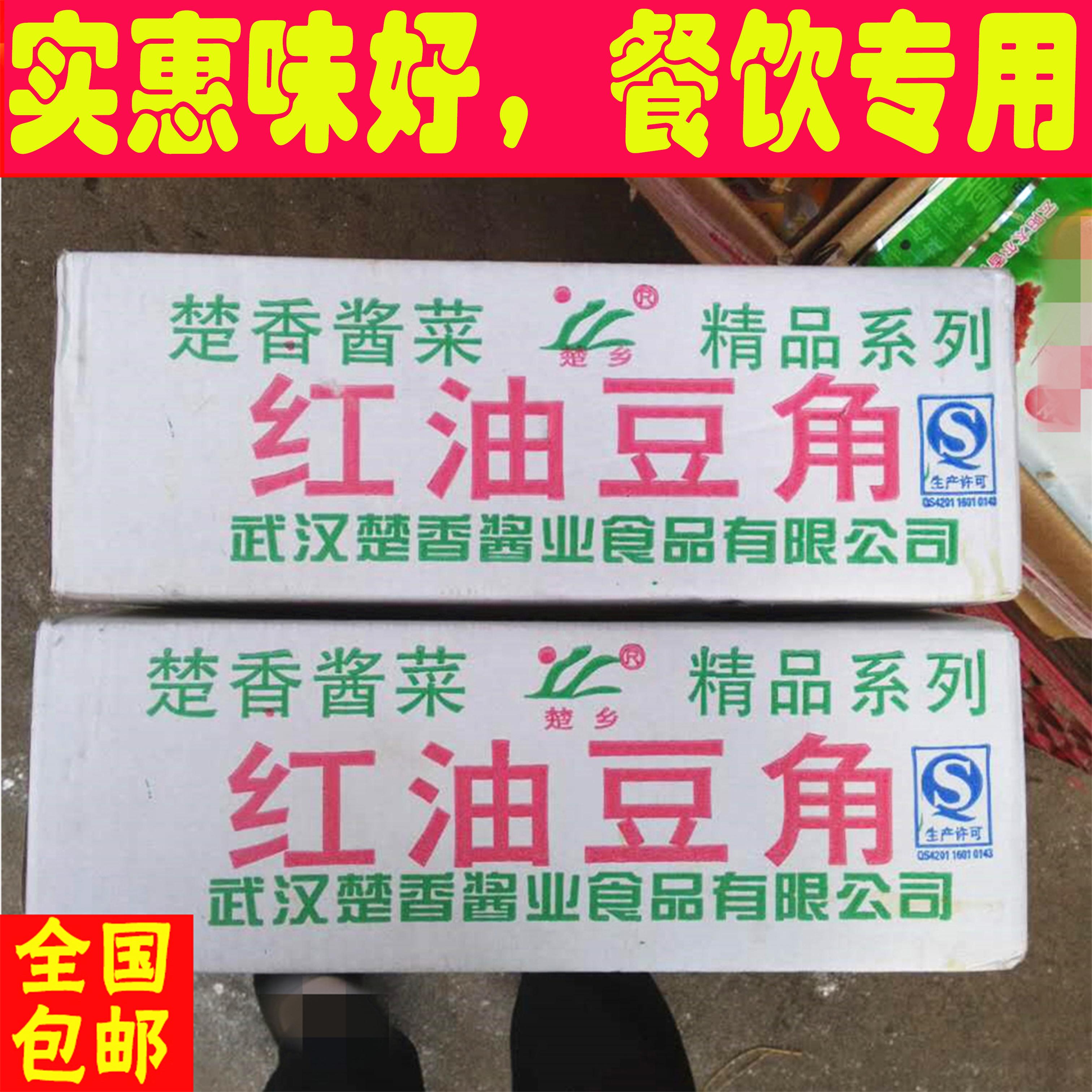 楚香麻辣香脆�t油酸豆角�糁�9.5斤 特�a包�]酸豇豆�岣擅娲�n