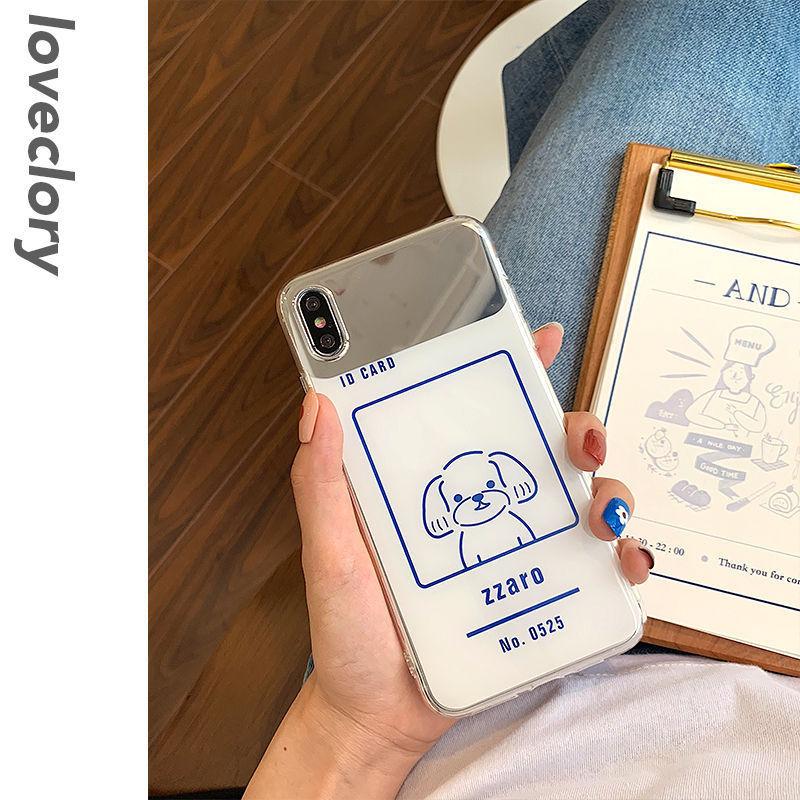 24.80元包邮可爱小狗iPhonexsmax手机壳苹果7/8plus全包软壳xr化妆镜壳子6s
