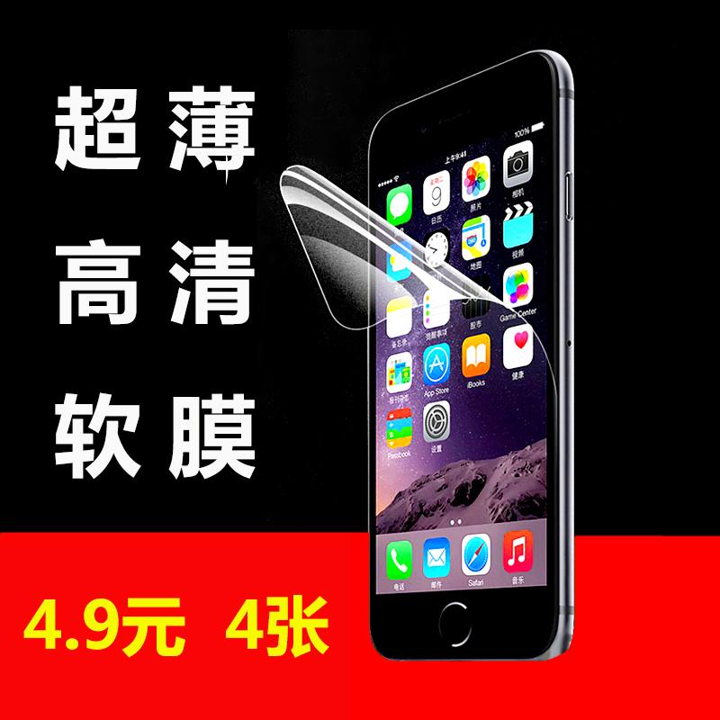 iPhone X后膜7plus超薄膜6/6S手机8plus贴膜5s屏幕保护se超薄普通