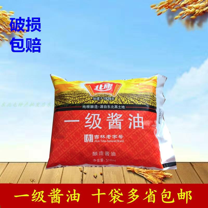 北康一级酱油 酿造酱油粮食酱油调味油大豆酱油310ml10袋多省包邮