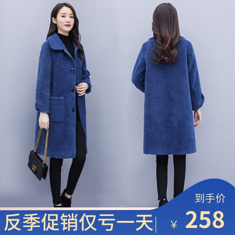 Haining fur clearance special price granular sheep shearer coat womens middle long fur one winter lamb coat