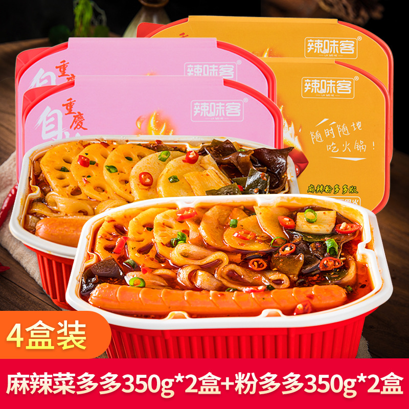 Self cooking hot pot self heating small hot pot packed in 2 + 2 boxes