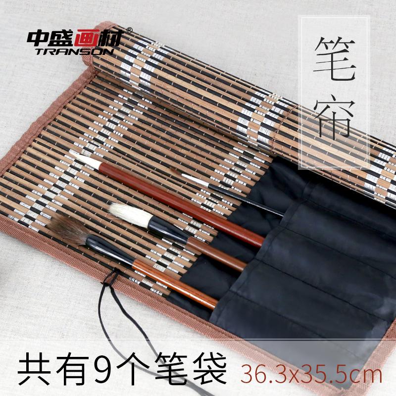 Древний тренога бамбук мешок карандаш занавес среда традиционная китайская живопись статьи защита кисть инструмент культура дом четыре сокровище