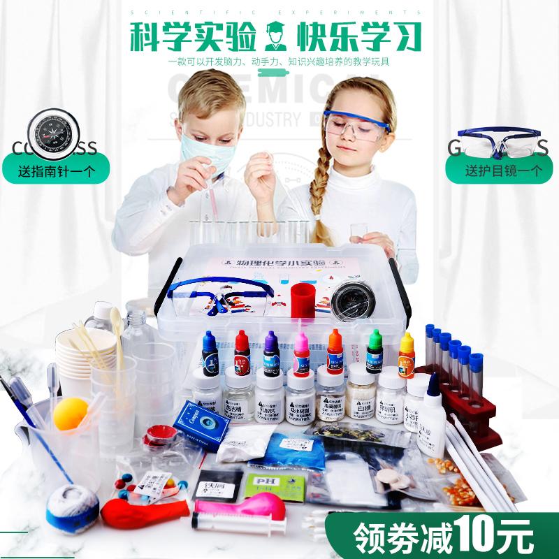 Научные игрушки Артикул 598025534870
