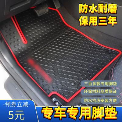 汽车脚垫单个主驾驶脚垫单片通用款副驾驶座专用橡胶前排防水地毯