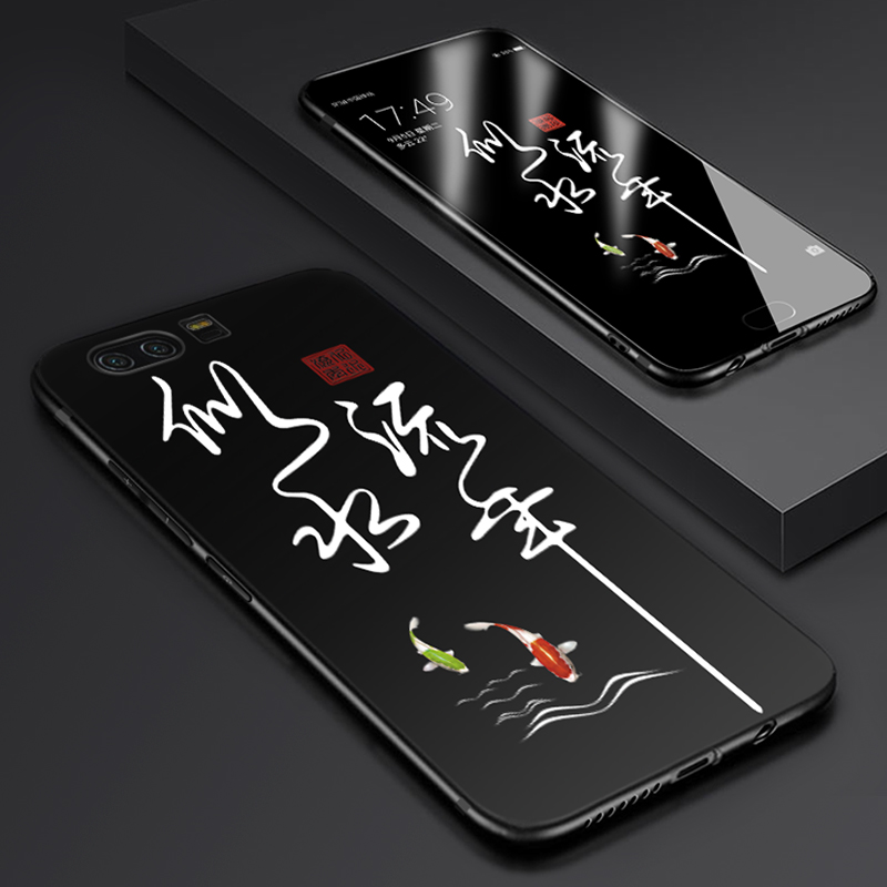 华为荣耀9手机壳v9套青春版软硅胶v9play个性创意防摔磨砂男潮牌
