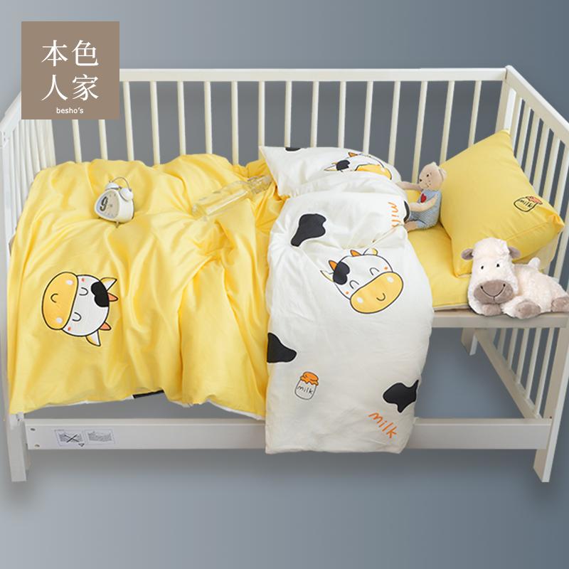 幼儿园被子三件套六件套宝宝床纯棉儿童午睡被褥床上用品被套夏天