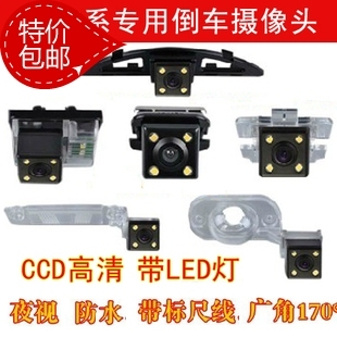 Baikuan HD CCD LED night vision color camera 170 degrees special car rear view reversing camera image