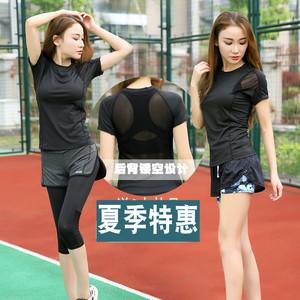 瑜伽服三件套装夏季短袖显瘦假两件短裤跑步健身房运动服女速干衣