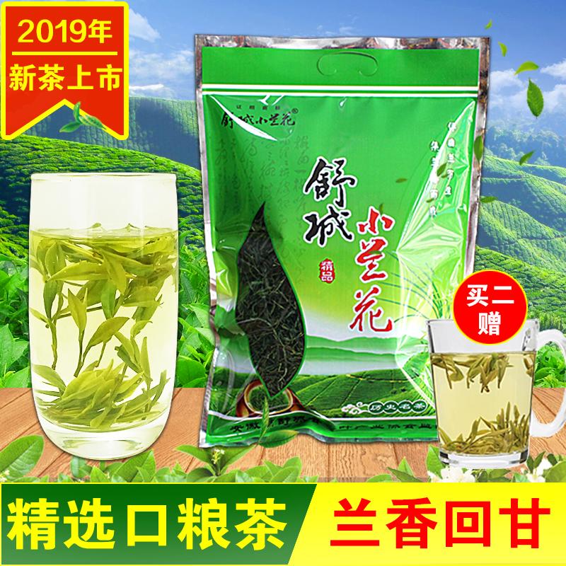 茶叶500g年新茶雨前一级原产地晓天浓香型绿茶散装2019舒城小兰花