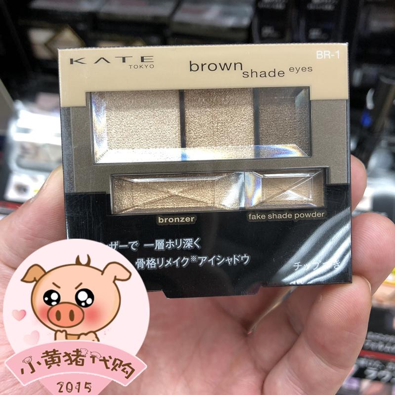 日本嘉娜��kate�P婷 骨干重塑自然裸色大地色立�w眼影3+2鼻影2.2g