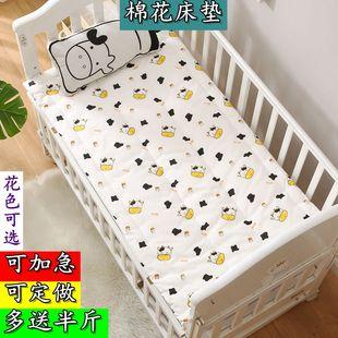 纯棉花幼儿园床垫婴儿褥子儿童垫被拼接床垫子学生午睡垫加厚定做