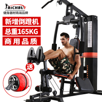 Hundred home large set of combination strength fitness Equipment multi-function motor single station comprehensive training device