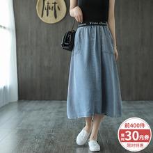 小耳出品天丝牛仔斜纹松紧腰半身裙夏季新款复古宽松文艺蓝色中裙