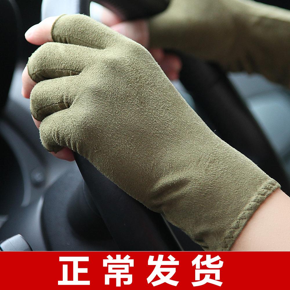 Мужские перчатки без пальцев Артикул 45573621952
