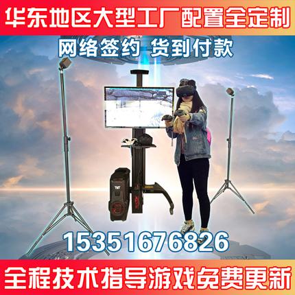 9dvr яйцо стул ложный план ток реальный оборудование опыт дом vr оборудование vr машина vr ложный план ток реальный игра оборудование