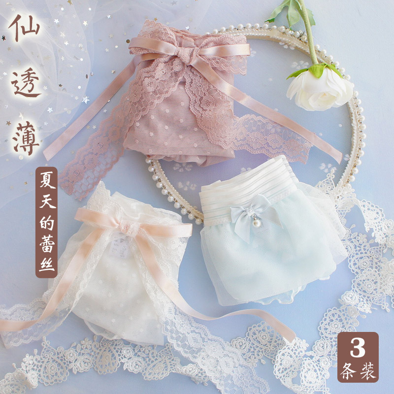 Underwear female lace girl Japanese pure cotton breathable lovely sexy hot charm summer ultra thin mid waist mesh