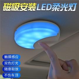 马自达CX-4幻影led阅读灯车内灯免改装后排照明灯后备箱室内顶灯