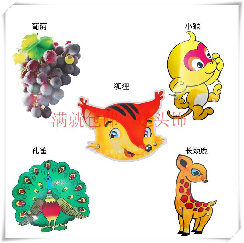 Детский сад лиса спокойный виноград история животное головной убор полностью этап производительность реквизит игра производительность головной убор