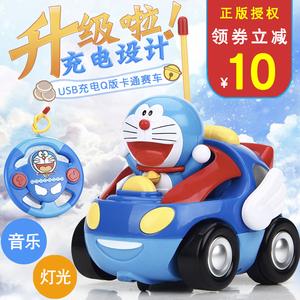 哆啦a梦遥控车充电耐摔儿童电动赛车男孩汽车宝宝音乐卡通车玩具