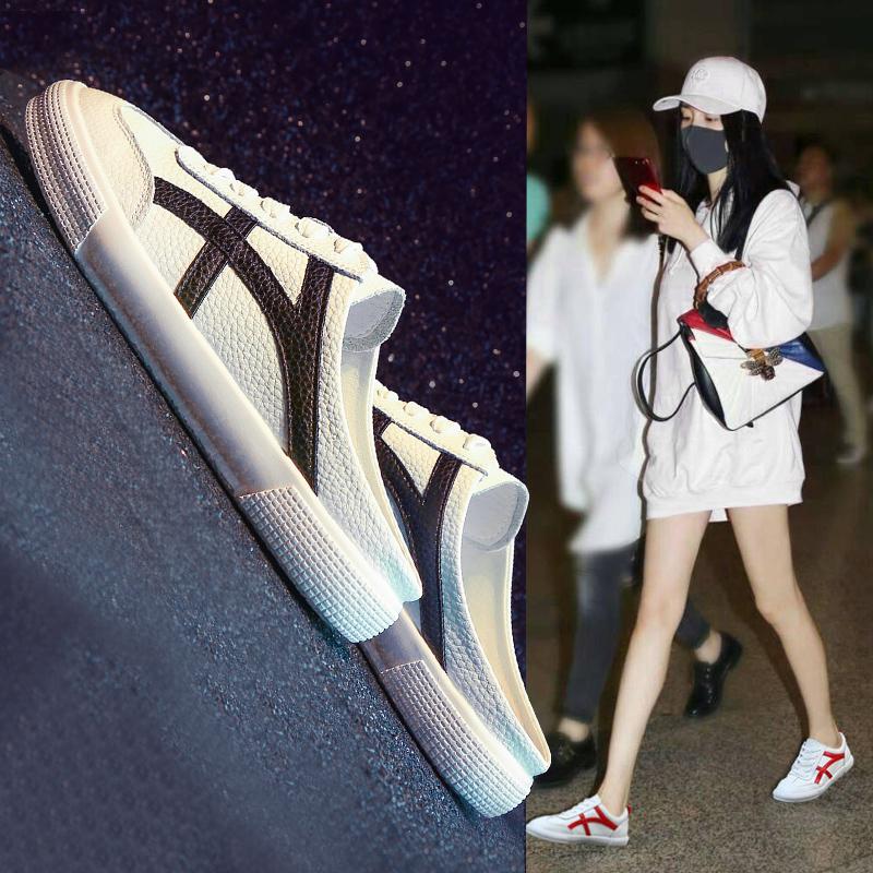 网红女鞋外穿凉拖鞋2020春季新款时尚百搭懒人小白鞋包头半拖单鞋