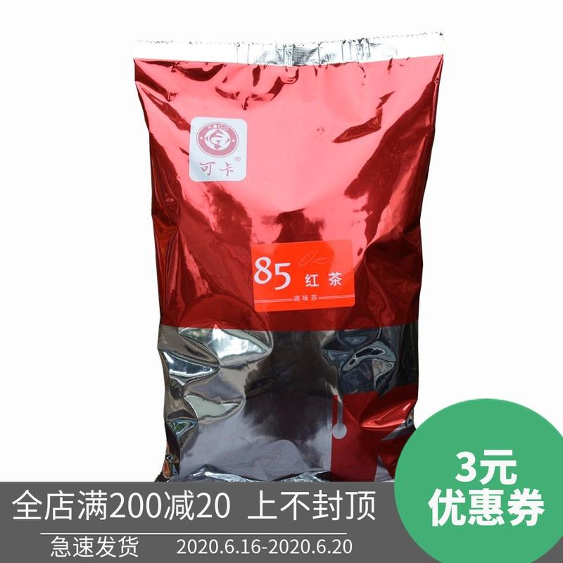 【整箱价优】可卡85红茶 香浓奶茶 85度C奶茶店专用 奶茶原料茶底