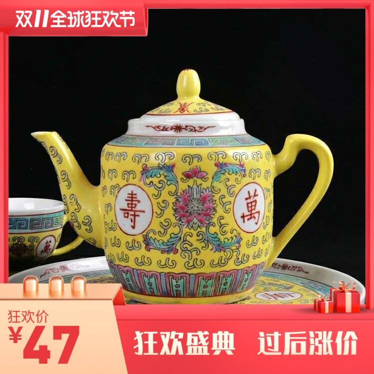 景德镇厂货陶瓷手绘万寿无疆壶茶壶