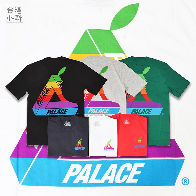 PALACE 19SS JOBSWORTH T-Shirt 彩虹 蘋果 隱藏款 短袖T恤 WEEK7