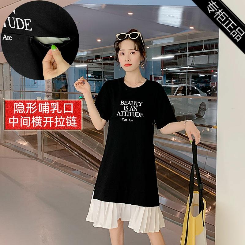 专柜品牌宽松孕妇裙韩版孕妇连衣裙短袖上衣圆领孕妇装夏季中长款