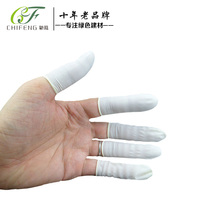 Chi Feng Finger Sleeve sewing agent Construction glass glue construction finger sleeve smear tool wipe flat tool 5 pcs