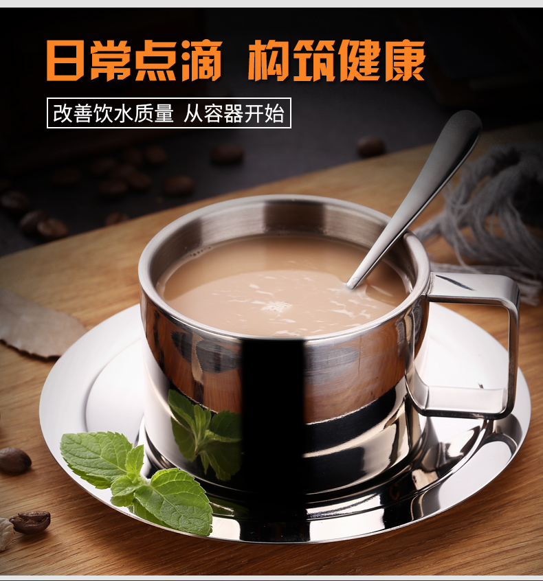 European coffee cup set 304 stainless steel teacup small double layer heat insulation thickened water cup office Cup Gift Cup