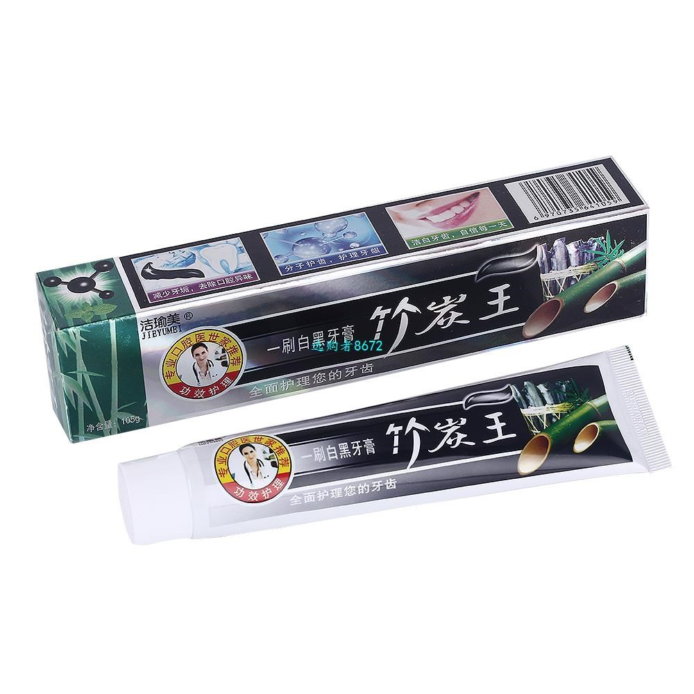 Bamboo Charcoal Toothpaste Remove Bad Breath Teeth Whitening