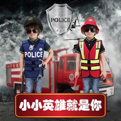 万圣节儿童演出服装Cosplay表演衣服男童警察服消防员背心制服