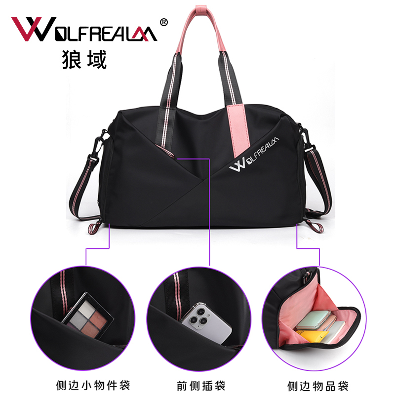 Wolf domain fitness bag female dry and wet separation sports bag yoga swimming bag short travel bag light weight large capacity package male